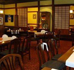 Ginko Japanese Restaurant